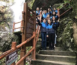 KOBIA Team Climbed to the Peak of Jinzi Mountain